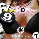 バンデル ネックスレス BANDEL necklace【送料無料 正規販売店】パワーアップギア サーフ SURF シリコン 首 パワーバランス 父の日 芸能人愛用 ナンバー