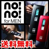 æ�Ӵ�䡼�ޥ�Ρ��Ρ��إ��ե�����������̵�������ޤ��դ��ۥ����ߥ���æ�Ӵ�no!no!hairformen�Ρ��Ρ��ե��������Ӵ����ӽ���Ρ��Ρ��إ��������ѥ�å��ͥ�