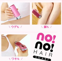 ������̵����������æ�Ӵ�Ρ��Ρ��إ����С�����åס��省���ӥ��˥饤��ʤɰ�ս��ǰ����ˤ������줷������ˡڥ䡼�ޥ�(�����ߥ���æ�Ӵ�)�Ρ��Ρ��إ����ޡ��ȡ�no!no!hairSmart