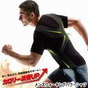 ショッピング加圧シャツ メンズウォーキングパワーシャツ (メール便送料無料) 男性用 ダイエット エクササイズ 着圧 加圧 シャツ インナー 下着 筋肉 燃焼 運動 カロリー消費 ウォーキング ジョギング テーピング