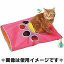 シャカシャカ鳴る♪猫ちゃん専用の通り抜け袋Petio ペティオ シャカシャカ通りぬけ袋 おもちゃ遊び 猫おもちゃお取り寄せ商品となる為、お届けまでに1週間〜10日程度掛ります。キャンセル・変更不可