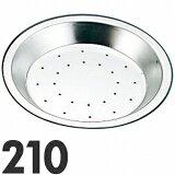 タイガークラウン ティンプレート 穴あきパイパン 210 パイ皿 No.2334スチールに錫メッキを施したヨーロッパ伝統の素材の焼型タイガークラウン ティンプレート 穴あきパイパン 210 パイ皿 N