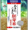 2公斤Akitakomachi胚胎铁进入美国[あきたこまち胚芽米鉄分入 2kg]