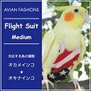 フライトスーツ ミディアム【Avian Fashions】