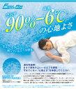 フィール エア 枕 空気率90%の心地よさ  FEEL AI...