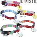 カラフルなレインボーカラーの首輪5colorsマルチボーダーカラーsize SS【BIRDIE(バーディ)小型犬用ワンタッチバックル首輪】