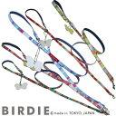 5colorsマルチボーダーリード sizeS【BIRDIE(バーディ)小型犬用布製カフェタイプリード】