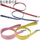 【BIRDIE(バーディ)小型犬用布製リード】ハートデニムリード sizeS