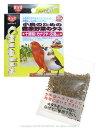 クオリス / 小鳥のための健康野菜のタネ / 9991724 ( 鳥 とり トリ 餌 えさ エサ フ...