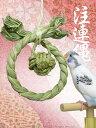9992781【かじりーず】お正月飾り・しめなわ ( 鳥 インコ オウム 文鳥 フィンチ おもちゃ いぐさ 自然 自然素材)