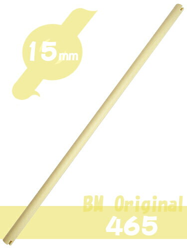 BMオリジナル / 止まり木 465×15mm / 465・ハートフルLL用 / 9992286