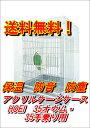 9991880【More Style】アクリルケージケースSLIM・折り畳み式扉ありM/35オ...