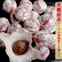 【美麗小粒熟茶】50個入り 無農薬、安心安全、美味しい。【プ...