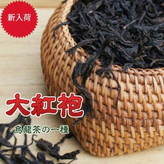 來自福建省,中國的大紅色特斯坦羅薩 50 克。 烤的烏龍茶是。 所以,現在茶是最受歡迎的。 減少刺激性的胃友好中國茶鐵觀音茶、 烏龍茶、 烏龍茶,茶,飲食健康茶便秘茶美容 METABO