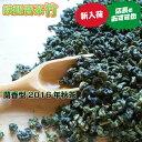 鉄観音茶(竹)秋茶、蘭香型、50g中国産。特徴のど越がよく、苦味が少ない。秋茶ですので、春茶より香りも味わいも深いです。お勧めの一品。 中国茶、鉄観音茶、烏龍茶、ウーロン茶、お茶 健康茶