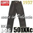LEVIS 37201 0003 B3720100 リジッド レングス36インチ 1937年 501XXc 復刻版 トップボタン裏 555 刻印 バレンシア縫製 ビッグEのレッドタブ LVC 赤耳デニム クロッチ・リベット バックストラップ レザーパッチ 1999年リリース デッドストック