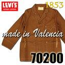 LEVIS 70200 1410ダックハンターコート 1853年リジッドブラウン キャンバスリーバイス創世記のカバーオールDUCK HUNTER'S COATジャケット MADE IN USAヴィンテージ 米国製LVC 復刻版 バレンシア縫製1999年リリース デッドストック