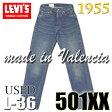 LEVIS 501 0099 【55501】 ユーズド L36 1955年 501XX 復刻版 トップボタン裏 555 刻印 バレンシア縫製 赤耳デニム ビッグE コーンミルズ社製 LVC 初期型ペーパーパッチ 1999年リリース デッドストック