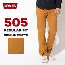 リーバイス メンズ ストレッチ LEVIS 00505-11...