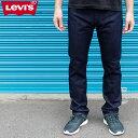 リーバイス メンズ ジーンズ デニム LEVIS 04511-18L35 511 モーション フィット スリム   デニムパンツ パンツ ストレッチ テーパード スキニー 男 ネイビー ブランド かっこいい おしゃれ スリムフィット スキニーパンツ スキニーデニム levi's LEVI'S Levi's levis