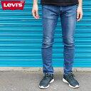 リーバイス メンズ ジーンズ デニム LEVIS 04511...