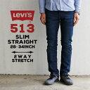 リーバイス メンズ ジーンズ デニム LEVIS 08513-07L52 513 SLIM STRAIGHT 2WAY ADVANCED STRETCH スリム ストレート 2ウェイ アドバン..