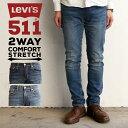 リーバイス メンズ ジーンズ デニム LEVIS 511 2WAY COMFORT STRETCH ミディアムインディゴ ダークヴィンテージ ジーパン デニム パンツ カジュアル ストレッチ | ワンウォッシュ かっこいい おしゃれ スリム 股下浅め スタイリッシュ 脚長 伸縮 levis levi's Levis