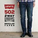 リーバイス 502 メンズ ジーンズ デニム LEVIS 29507-00L65 2WAY COMFORT STRETCH REGULAR TAPER ダークヴィンテージ レギュラー テーパード テーパー ジーパン デニム パンツ カジュアル ストレッチ | かっこいい おしゃれ levis levi's Levis 00502 gパン