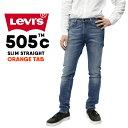 リーバイス メンズ ジーンズ LEVIS 29998-0003 505 (TM) C SLIM STRAIGHT ORANGE TAB 505 カスタム スリム ストレート オレンジタブ | かっこいい 秋 冬 春 ストレッチ 伸縮 コットン 綿 カジュアル ブランド levi's Levi's LEVI'S ジーパン ロングパンツ