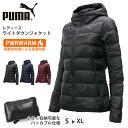 プーマ レディース ダウンジャケット PUMA 853625...
