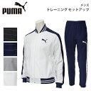 プーマ メンズ トレーニング セットアップ PUMA 514...