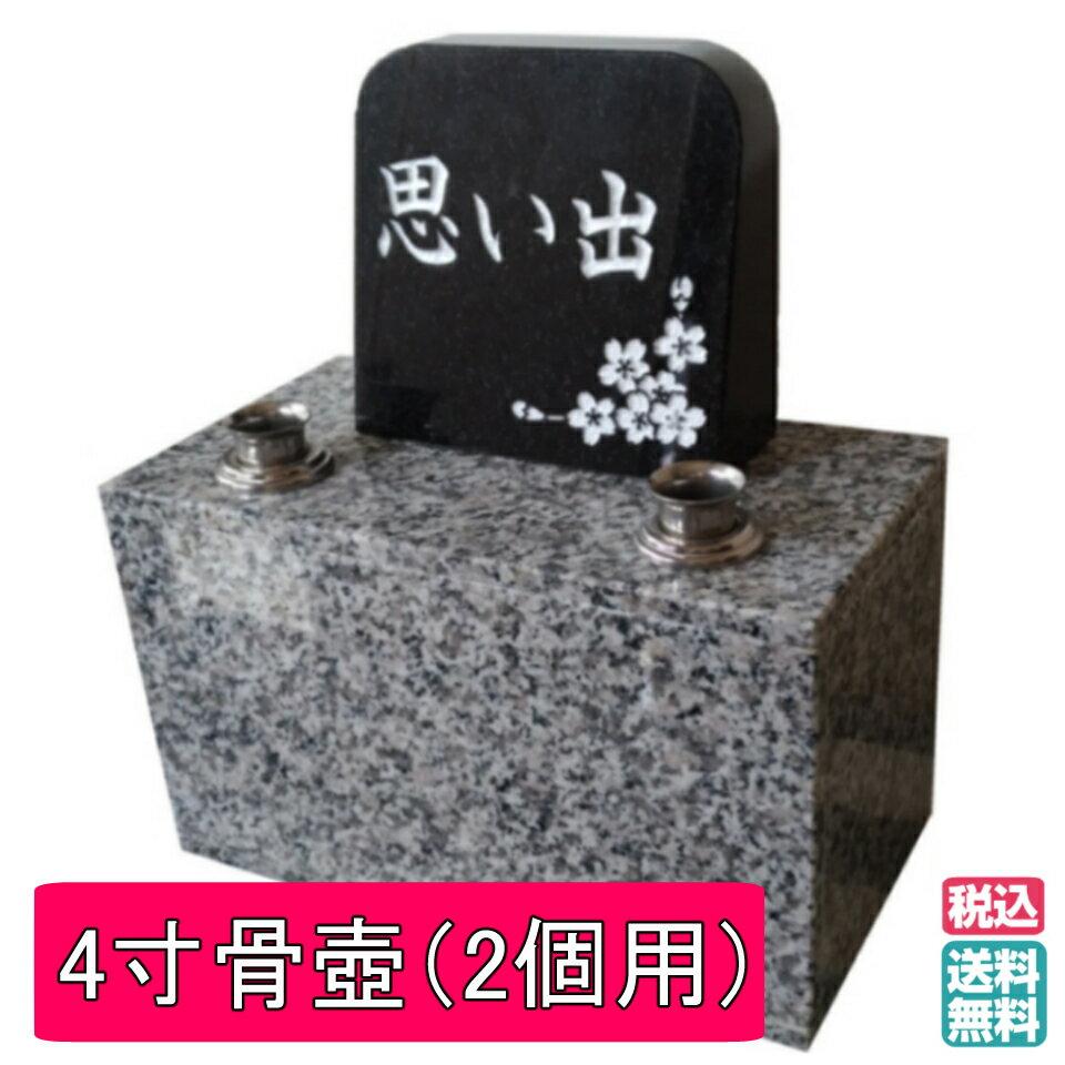 【送料無料】ペット用墓石(洋型)【ペットのお墓/...の商品画像
