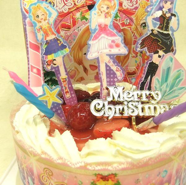 お誕生日用に変更可能【クリスマス限定2014】旧作:アイカツ!スターナイトメロディーステージ5号/4種類のケーキからお選びください/バンダイキャラデコ