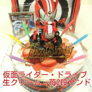 ライダードライブ・キャラデコケーキ バースデーオーナメント キャンドル キャラクター バースデ