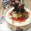 仮面ライダーゴースト・キャラデコケーキ5号/4種類のケーキからお選び下さい/バースデーオーナメントとキャンドル小1袋6本付き/バースデーケーキ(お面とバルーンは付いておりません)/ポストカード無料