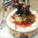 旧作:仮面ライダーゴースト2015・キャラデコケーキ5号/4種類のケーキからお選び下さい/バースデーオーナメントとキャンドル小1袋6本付き/バースデーケーキ(お面とバルーンは付いておりません)/ポストカード無料