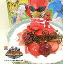 動物戦隊ジュウオウジャー・キャラデコケーキ5号/4種類のケーキからお選び下さい/バースデーオーナメン