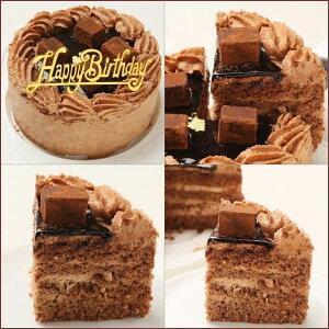 ショコラデコレーションケーキ バースデー