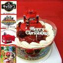 【クリスマスケーキ限定】動物戦隊ジュウオウジャー5号(お誕生日用に変更)/4種類のケーキからお選びください/別途ジュウオウキューブmini「キューブホエール」ドデカイオー(下半身)