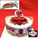 宇宙戦隊キュウレンジャー・キャラデコケーキ5号/4種類のケーキからお選び下さい/バースデーオーナメントとキャンドル小1袋6本付き/(お面とバルーンは付いておりま...