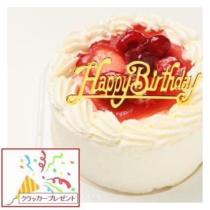 苺2段サンド/生クリームいちごデコ4号(直径約12cm)バースデーケーキ4号/お誕生日ケーキ