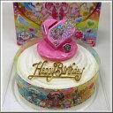 ボンブ(ドーム型)ケーキ/HUGっと!プリキュア・キャラデコケーキ5号/バースデーオーナメントとキャンドル小1袋6本付き/(お面とバルーンは付いておりません)/ポストカード無料