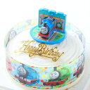 ボンブ(ドーム型)ケーキ/きかんしゃトーマス・キャラデコケーキ5号/バースデーオーナメントとキャンドル小1袋6本付き/(お面とバルーンは付いておりません)/ポストカード無料