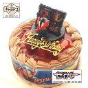 キャラデコお祝いケーキ 仮面ライダーセイバー チョコ生クリーム苺2段サンドケーキ バースデーケーキ ...