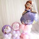 ソフィア バルーンコラム3個セットパーティー 飾り付け バルーン ガーランド セット キット パーティー装飾 ホームパーティー 誕生日 バースデー バースデーパーティー