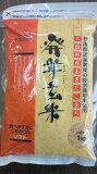 大潟村産あきたこまち【発芽玄米】1kgたべやすさにこだわったソフトタイプ