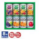 カゴメ フルーツ+野菜飲料ギフト ( 8本 ) ( KSR-10L ) すこやかファミリーギフト【野...