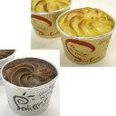 【送料無料】豆腐屋さんのヘルシースイーツ豆乳ベイクドチョコ&豆乳スイートポテト