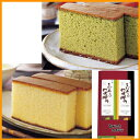 長崎心泉堂・チーズカステラ&抹茶カステラセット(0.6号)(多数のメディアに取り上げられていま...