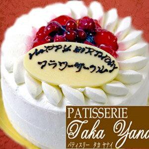 生クリーム バースデーデコレーションケーキ パティスリー